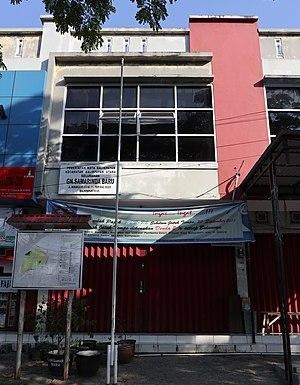 Kantor Kelurahan Gunung Samarinda Baru di lokasi lama
